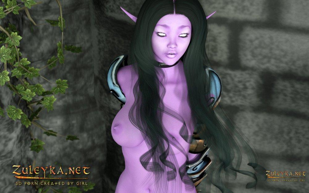 Scene2 Fiona