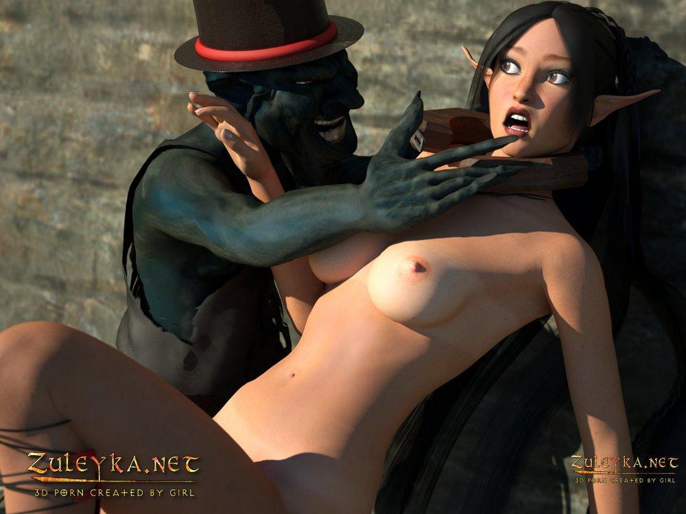 Scene24